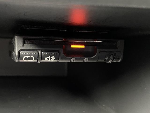 ハイウェイスター VセレクションII 純正ナビ アラウンドビューカメラ ETC フルセグ 両側電動ドア プロパイロット ウォークスルー インテリキー プッシュスタート 純正アルミ LEDヘッドライト ステアリングリモコン(23枚目)