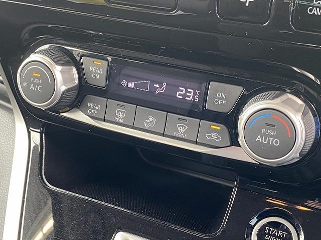 ハイウェイスター VセレクションII 純正ナビ アラウンドビューカメラ ETC フルセグ 両側電動ドア プロパイロット ウォークスルー インテリキー プッシュスタート 純正アルミ LEDヘッドライト ステアリングリモコン(29枚目)