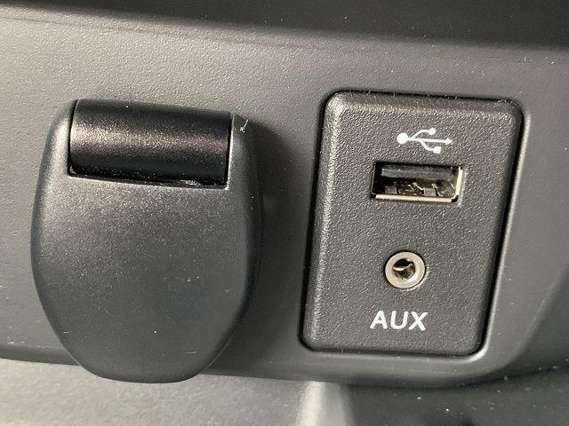 20X 後期モデル プロパイロット 衝突軽減 8型SDナビ アラウンドビューカメラ LEDヘッド オートライト 禁煙車 アイドリングストップ スマートキー DVD再生 Bluetooth搭載 パワーバックドア(22枚目)