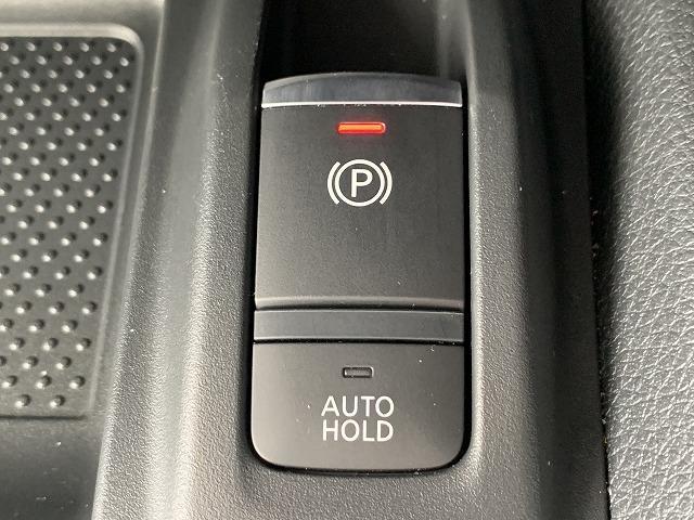 20X 後期モデル プロパイロット 衝突軽減 8型SDナビ アラウンドビューカメラ LEDヘッド オートライト 禁煙車 アイドリングストップ スマートキー DVD再生 Bluetooth搭載 パワーバックドア(23枚目)