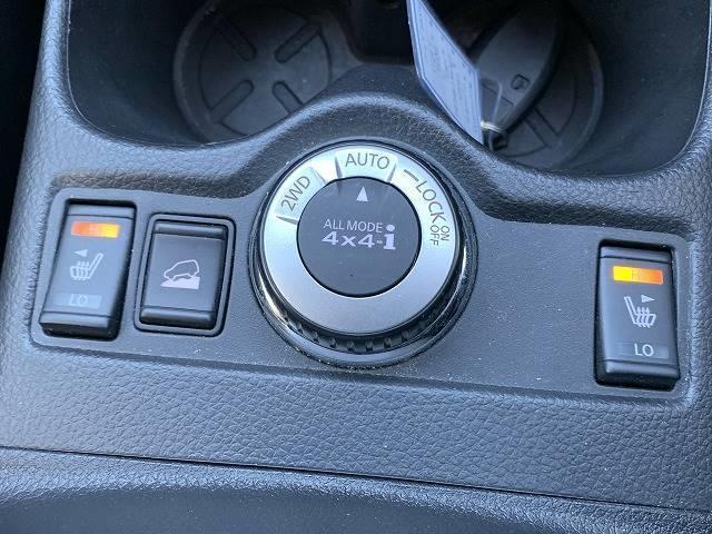 20X HVエクストリーマXエマジェンシーブレーキP メーカーSDナビ アラウンドビューカメラ ETC フルセグ シートヒーター クルーズコントロール 4WD 純正アルミ ステアリングリモコン 防水シート インテリキー アイドリングストップ(5枚目)