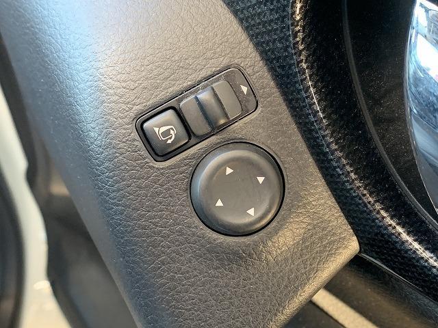 20X HVエクストリーマXエマジェンシーブレーキP メーカーSDナビ アラウンドビューカメラ ETC フルセグ シートヒーター クルーズコントロール 4WD 純正アルミ ステアリングリモコン 防水シート インテリキー アイドリングストップ(23枚目)