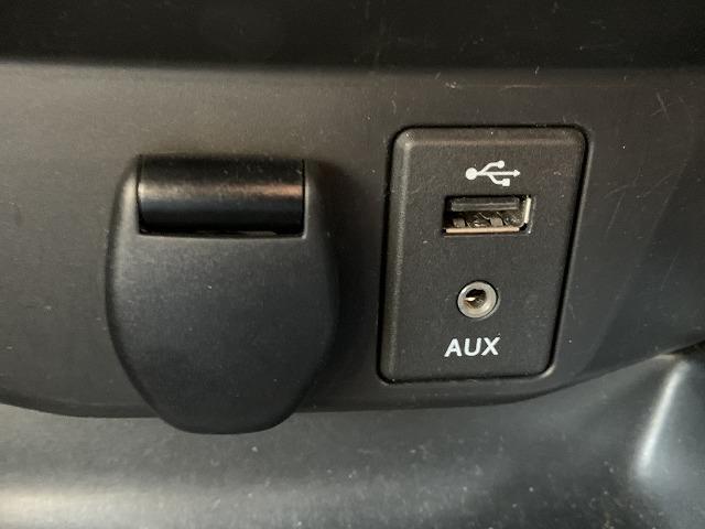 20X HVエクストリーマXエマジェンシーブレーキP メーカーSDナビ アラウンドビューカメラ ETC フルセグ シートヒーター クルーズコントロール 4WD 純正アルミ ステアリングリモコン 防水シート インテリキー アイドリングストップ(27枚目)