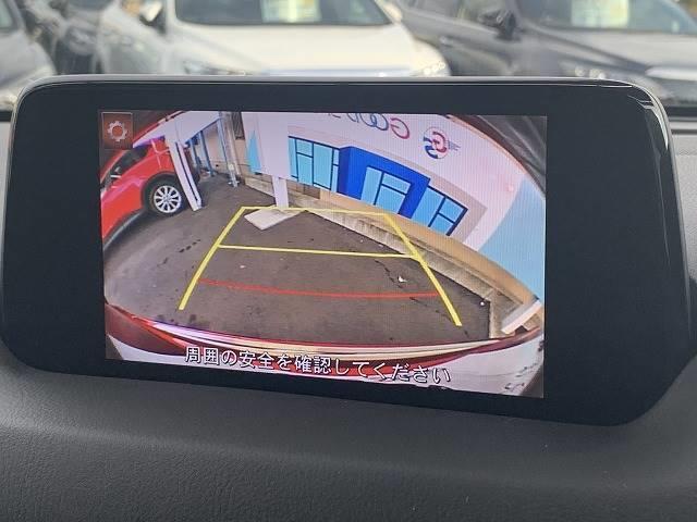 25S Lパッケージ コネクトナビ バックカメラ ETC フルセグ DVD再生 レザーシート BOSEスピーカー レーダークルーズコントロール 純正アルミ LEDヘッドライト シートヒーター ハンドルヒーター(4枚目)