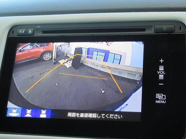 ハイブリッドZ・ホンダセンシング メモリーナビ バックカメラ ETC フルセグ レーダークルーズコントロール 本革シート メモリーシート レーンキープ シートヒーター スマートキー 純正アルミ LEDヘッドライト(4枚目)