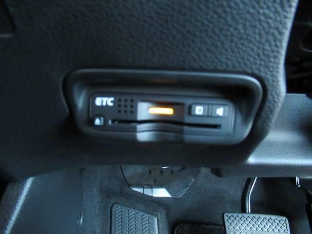 ハイブリッドZ・ホンダセンシング メモリーナビ バックカメラ ETC フルセグ レーダークルーズコントロール 本革シート メモリーシート レーンキープ シートヒーター スマートキー 純正アルミ LEDヘッドライト(9枚目)