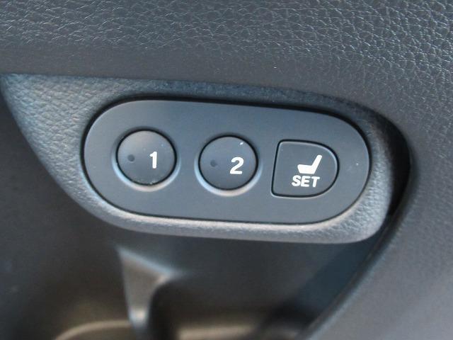 ハイブリッドZ・ホンダセンシング メモリーナビ バックカメラ ETC フルセグ レーダークルーズコントロール 本革シート メモリーシート レーンキープ シートヒーター スマートキー 純正アルミ LEDヘッドライト(24枚目)