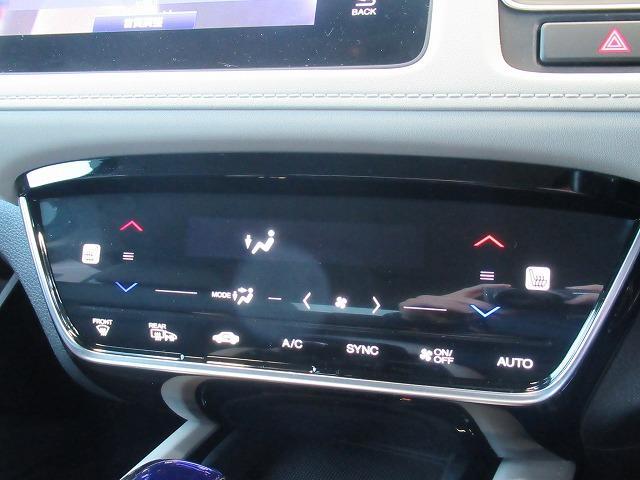 ハイブリッドZ・ホンダセンシング メモリーナビ バックカメラ ETC フルセグ レーダークルーズコントロール 本革シート メモリーシート レーンキープ シートヒーター スマートキー 純正アルミ LEDヘッドライト(29枚目)