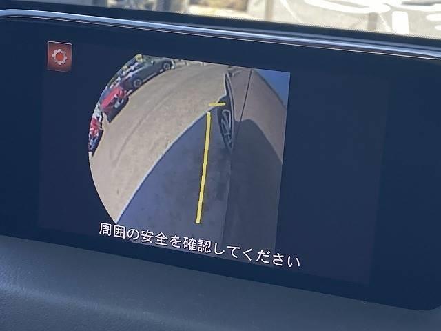 XD プロアクティブ コネクトナビ バックカメラ ETC サイドカメラ クリアランスソナー レーダークルーズコントロール レーンキープ ステアリングリモコン 純正アルミ スマートキー プッシュスタート(9枚目)