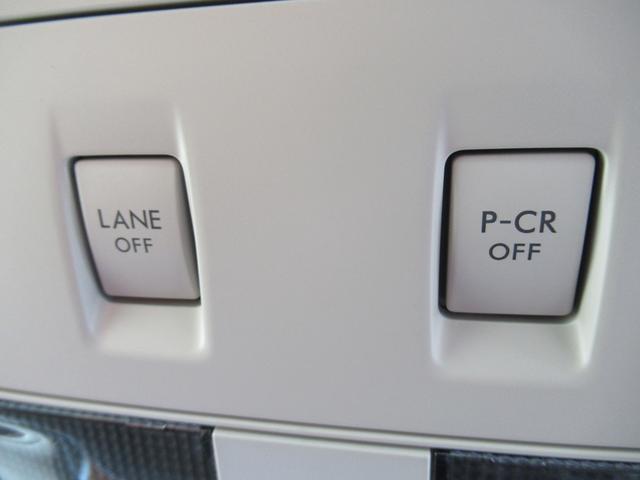 2.5iアイサイト フルセグナビ バックカメラ ETC シートヒーター ハーフレザーシート パワーシート HIDヘッドライト レーダークルーズコントロール 3列7人乗り 純正アルミ ルーフレール アイドリングストップ(40枚目)