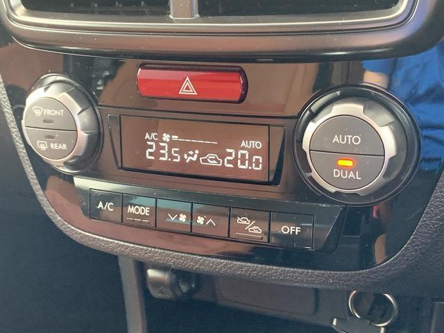 2.5iアイサイト 衝突軽減 HIDライト SDナビ地デジ ETC 純正アルミホイール バックカメラ スマートキー 革シート ヒートヒーター アイドリングストップ パドルシフト(40枚目)