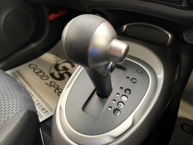 15RX 後期モデル ビルトインETC SDナビ地デジ インテリジェントキー オートライト 電動格納ドアミラー アイドリングストップ バックカメラ ウィンカードアミラー フォグランプ(34枚目)