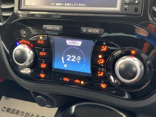 15RX 後期モデル ビルトインETC SDナビ地デジ インテリジェントキー オートライト 電動格納ドアミラー アイドリングストップ バックカメラ ウィンカードアミラー フォグランプ(35枚目)