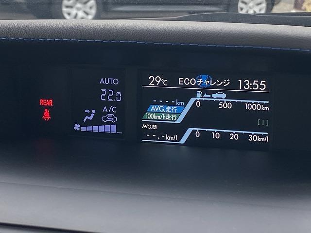 1.6GT-Sアイサイト 衝突軽減 LEDライト スマートキー ETC パドルシフト レーダークルーズコントロール 純正アルミ アイドリングストップ レーンキープ フォグランプ パワーシート(35枚目)