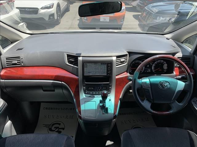 240S 両側電動 HDDナビ フリップダウンモニター HIDライト ビルトインETC クリアランスソナー スマートキー コンビステアリング フォグランプ 純正アルミホイール バックカメラ(10枚目)
