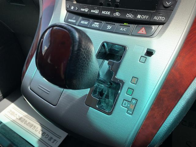 240S 両側電動 HDDナビ フリップダウンモニター HIDライト ビルトインETC クリアランスソナー スマートキー コンビステアリング フォグランプ 純正アルミホイール バックカメラ(34枚目)