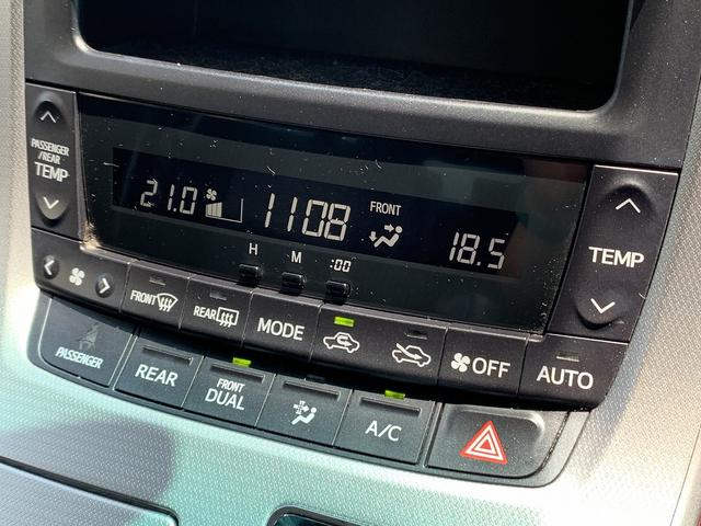 240S 両側電動 HDDナビ フリップダウンモニター HIDライト ビルトインETC クリアランスソナー スマートキー コンビステアリング フォグランプ 純正アルミホイール バックカメラ(36枚目)