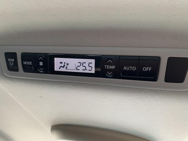 240S 両側電動 HDDナビ フリップダウンモニター HIDライト ビルトインETC クリアランスソナー スマートキー コンビステアリング フォグランプ 純正アルミホイール バックカメラ(39枚目)