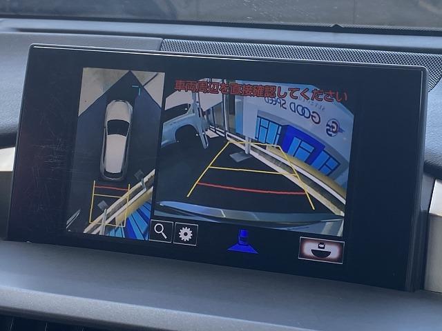 NX300h Fスポーツ 3眼ヘッド フルセグナビ 全周囲 赤革 衝突軽減 レーンキープ レーダークルーズコントロール シートヒーター パワーシート パワーバックドア クリアランスソナー ステアリングヒーター(29枚目)