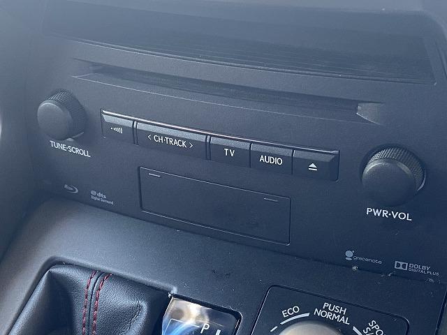 NX300h Fスポーツ 3眼ヘッド フルセグナビ 全周囲 赤革 衝突軽減 レーンキープ レーダークルーズコントロール シートヒーター パワーシート パワーバックドア クリアランスソナー ステアリングヒーター(32枚目)