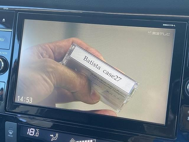 20Xi ハイブリッド 衝突軽減 LEDライト 全方位カメラ ETC 駐車支援 インテリジェントキー レーンキープ パワーバックドア レーダークルーズコントロール ステアリングリモコン 純正アルミ(3枚目)