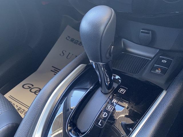 20Xi ハイブリッド 衝突軽減 LEDライト 全方位カメラ ETC 駐車支援 インテリジェントキー レーンキープ パワーバックドア レーダークルーズコントロール ステアリングリモコン 純正アルミ(35枚目)