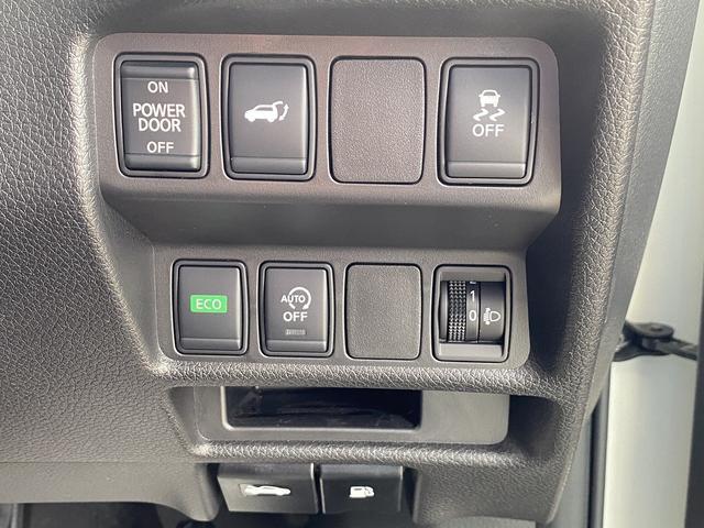 20X 地デジナビ バックカメラ 4WD 3列シート インテリジェントキー ステアリングリモコン アイドリングストップ(32枚目)