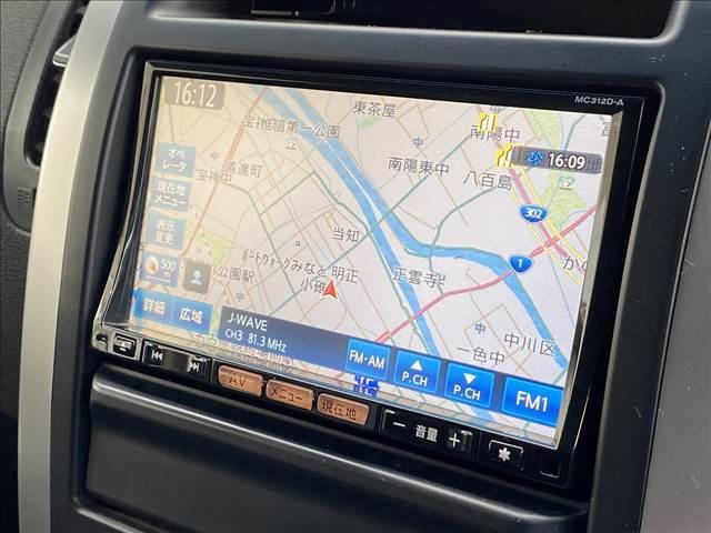 20Xtt フルセグナビ バックカメラ 全席シートヒーター 4WD 純正18inアルミ クルーズコントロール カプロンシート フォグランプ ダウンヒルアシストコントロール Bluetooth(2枚目)