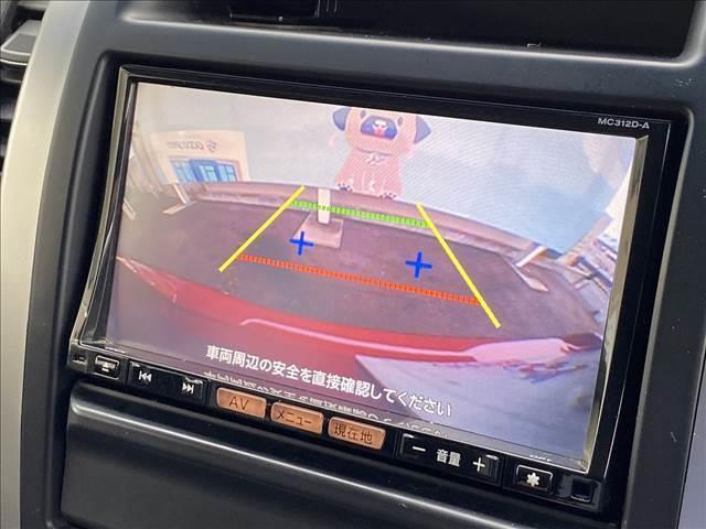 20Xtt フルセグナビ バックカメラ 全席シートヒーター 4WD 純正18inアルミ クルーズコントロール カプロンシート フォグランプ ダウンヒルアシストコントロール Bluetooth(3枚目)