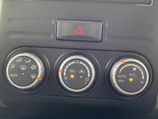 20Xtt フルセグナビ バックカメラ 全席シートヒーター 4WD 純正18inアルミ クルーズコントロール カプロンシート フォグランプ ダウンヒルアシストコントロール Bluetooth(9枚目)