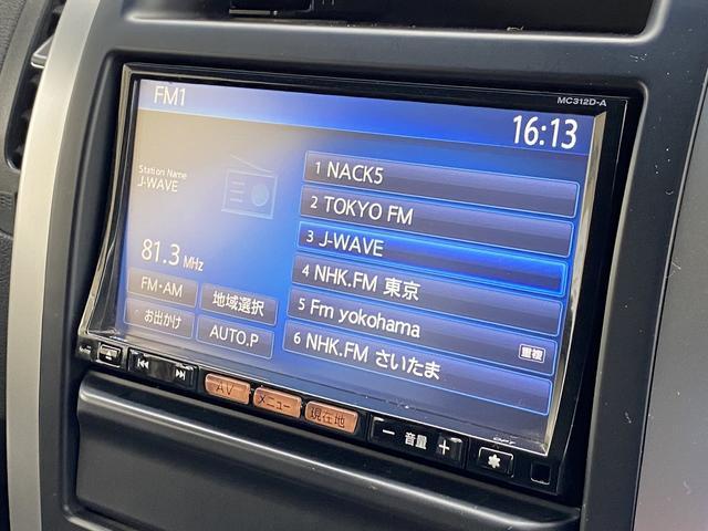 20Xtt フルセグナビ バックカメラ 全席シートヒーター 4WD 純正18inアルミ クルーズコントロール カプロンシート フォグランプ ダウンヒルアシストコントロール Bluetooth(42枚目)