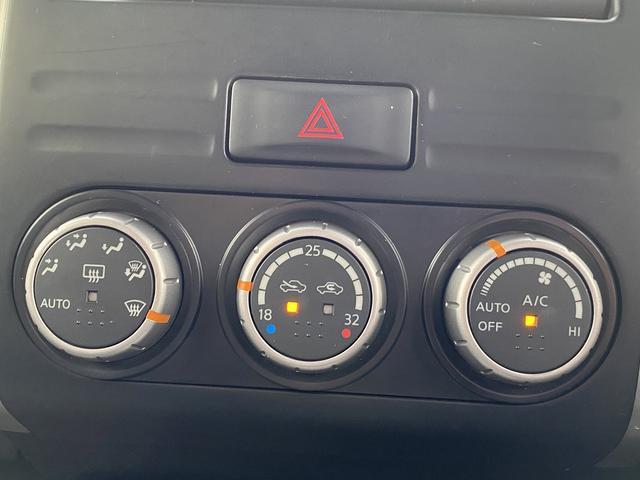 20Xtt フルセグナビ バックカメラ 全席シートヒーター 4WD 純正18inアルミ クルーズコントロール カプロンシート フォグランプ ダウンヒルアシストコントロール Bluetooth(47枚目)