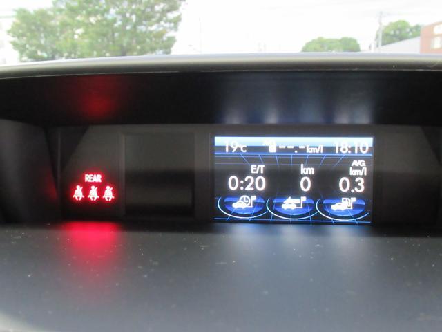 2.0i-L EyeSight フルセグナビ バックカメラ ETC HIDヘッド ルーフレール シートヒーター アイサイト レーダークルーズ 純正アルミ パドルシフト ステアリングリモコン シートカバー Xモード切替(46枚目)