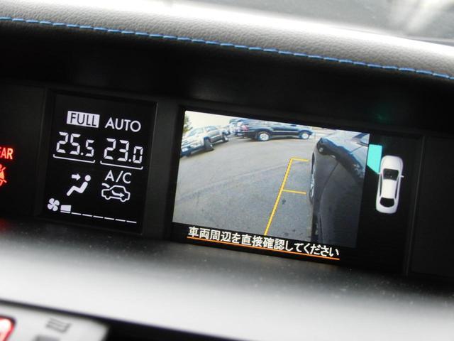 スバル レヴォーグ 1.6GT-Sアイサイト サンルーフ 新品ナビTV Bカメラ