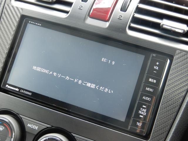 スバル フォレスター 2.0i-L アイサイト ワンオーナー SDナビTV 4WD