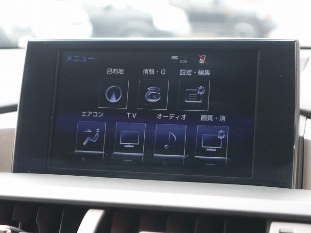 NX300h バージョンL 全周囲カメラ 黒革 プリクラ(5枚目)