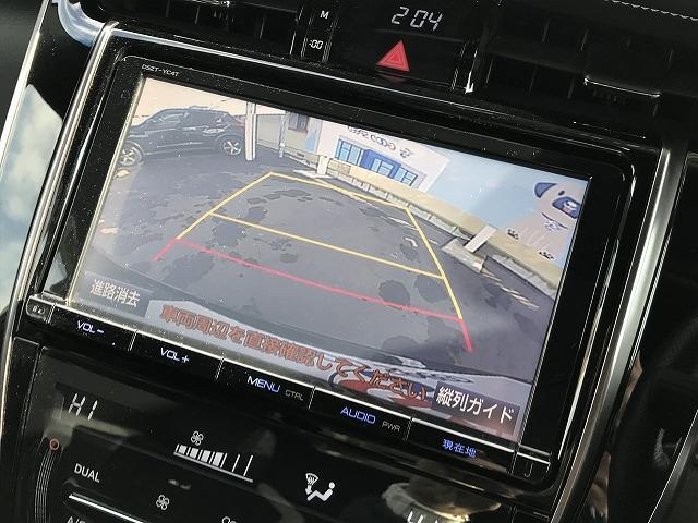エレガンス G's サンルーフ 9型ナビTV バックカメラ(5枚目)