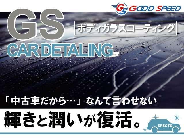 「トヨタ」「エスクァイア」「ミニバン・ワンボックス」「愛知県」の中古車25