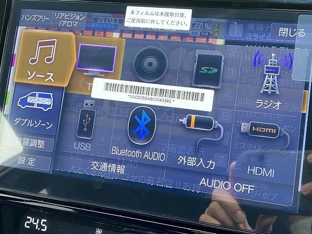 エレガンス 新車未登録 BIGX10型 フルセグ サンルーフ Bカメラ ETC フルフラット ハーフレザー レーダークルーズ 純正アルミ LEDヘッドライト スマートキー プッシュスタート アイドリングストップ(3枚目)