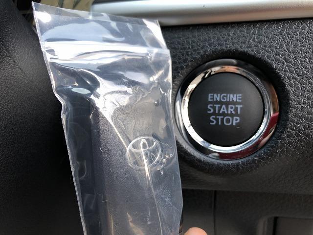 エレガンス 新車未登録 BIGX10型 フルセグ サンルーフ Bカメラ ETC フルフラット ハーフレザー レーダークルーズ 純正アルミ LEDヘッドライト スマートキー プッシュスタート アイドリングストップ(7枚目)