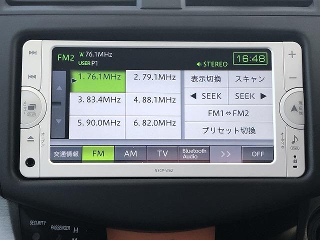 240S Sパッケージ メモリーナビ 地デジ 禁煙車 スマートキー 純正18AW クルーズコントロール オートエアコン HIDヘッドライト プッシュスタート フルフラット フォグライト スマートキー(4枚目)