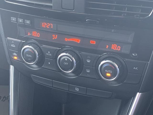 XD SDナビ フルセグ バックカメラ キセノンヘッドライト スマートキー プッシュスタート 純正アルミ フルフラット ステアリングリモコン フォグライト アイドリングストップ Bluetooth(25枚目)