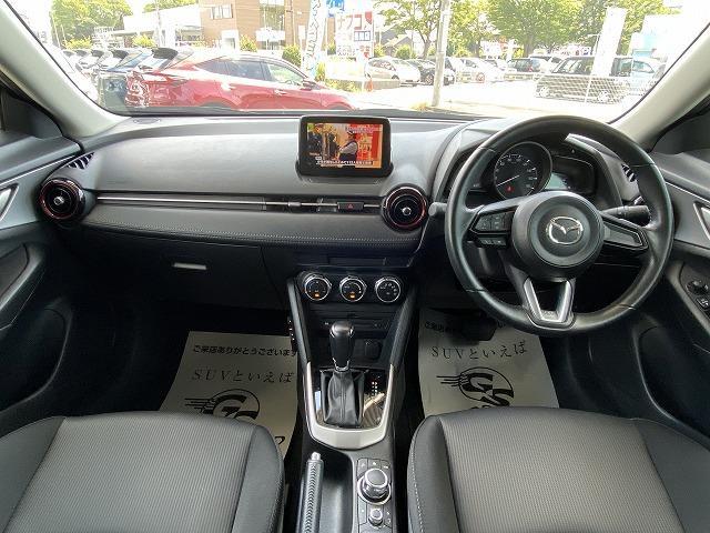 XD 4WD コネクトSDナビ フルセグ バックカメラ 純正18アルミ スマートキー プッシュスタート ETC LEDヘッドライト フルフラット アイドリングストップ(3枚目)