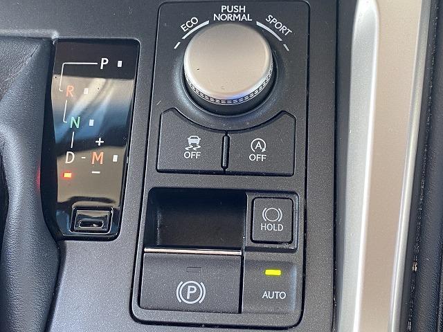 NX200t Iパッケージ SDナビ フルセグ Bカメラ サイドカメラ ブルーレイ再生 禁煙 合皮レザーシート パワーシート シートヒーター LEDヘッド クルーズコントロール オートライト 記録簿 フルフラット スマートキー(28枚目)
