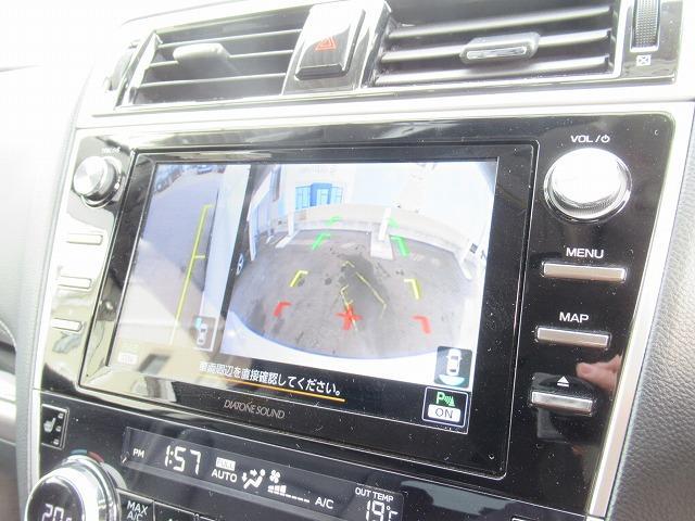 リミテッド 平成30年式レガシィアウトバック リミテッド 入荷しました♪ お問い合わせ先は、052-382-4092 メーカー8型SDナビ DTV Bカメ 電動シート シートヒータ アイサイトセーフティ+ BSM(4枚目)