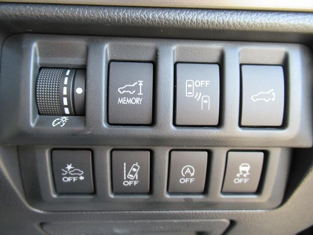 ベースグレード フルセグメモリーナビ バックカメラ ETC アイサイト レーンキープ レーダークルーズコントロール LEDヘッドライト アイドリングストップ シートヒーター 電動リアゲート ブラインドスポットモニター(30枚目)