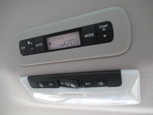 e-パワー ハイウェイスターV 両側電動ドア プロパイロット アラウンドビューモニター 純正9型フルセグナビ ETC LEDヘッドライト シートヒーター 純正アルミ インテリキー クリアランスソナー ステアリングヒーター(23枚目)