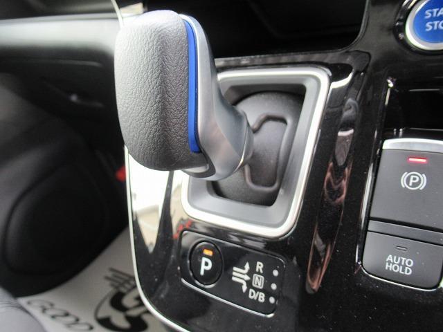e-パワー ハイウェイスターV 両側電動ドア プロパイロット アラウンドビューモニター 純正9型フルセグナビ ETC LEDヘッドライト シートヒーター 純正アルミ インテリキー クリアランスソナー ステアリングヒーター(27枚目)