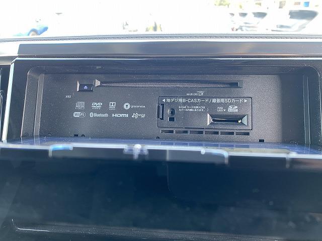 2.5S Aパッケージ アルパイン9型ナビ バックカメラ フリップダウン 両側電動ドア サンルーフ デジタルインナーミラー 7人乗り オットマン レーダークルーズコントロール レーンキープ 純正アルミ クリアランスソナー(38枚目)