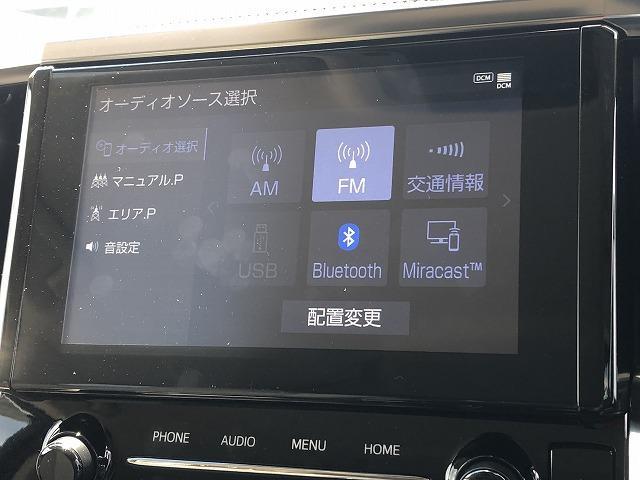 2.5X 新車未登録 ディスプレイオーディオ バックカメラ 両側電動ドア レーダークルーズコントロール レーンキープ スマートキー プッシュスタート 純正アルミ LEDヘッドライト(28枚目)